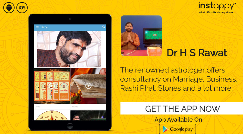 H.S Rawat – When stars align on an app